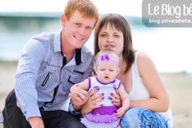 Marre de Facebook ? Créez votre blog bébé privé