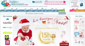 Petite Frimousse – puériculture, jouets bébé, poussette, chambre bébé